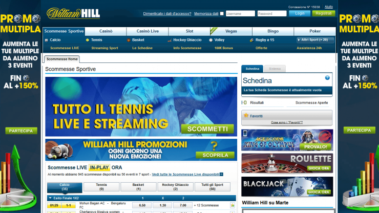 Recensione William Hill: palinsesto, quote calcio, bonus scommesse